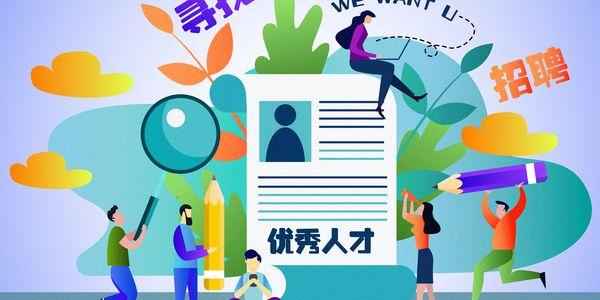 武汉人才公寓网上申请流程一览