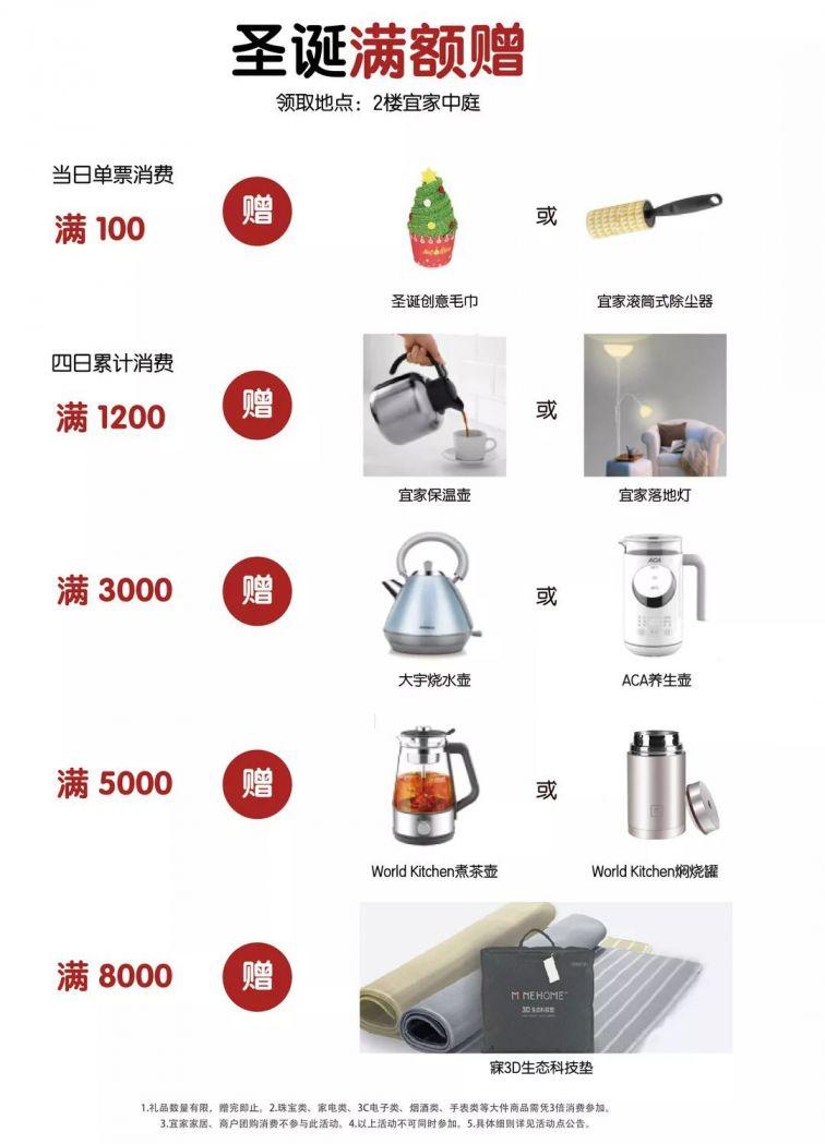 武汉荟聚中心