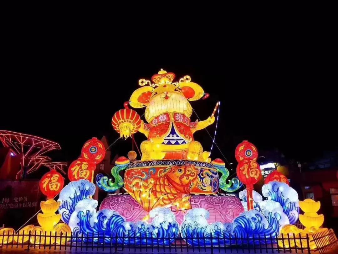 2020武汉欢乐谷元旦有夜场吗 营业到几点