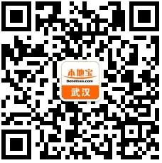 武汉新洲区7月31日停电地区预览