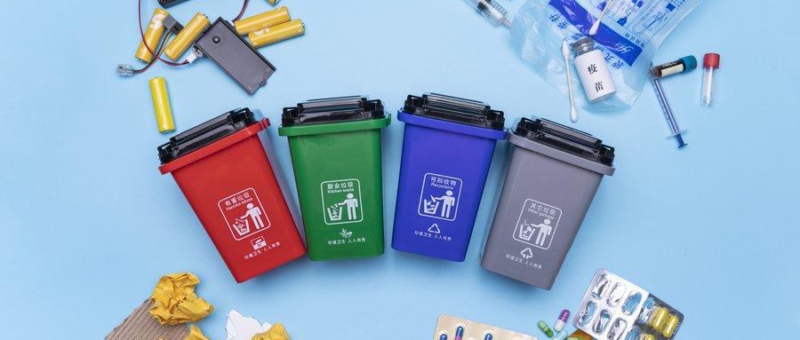 武汉垃圾分类哪四类