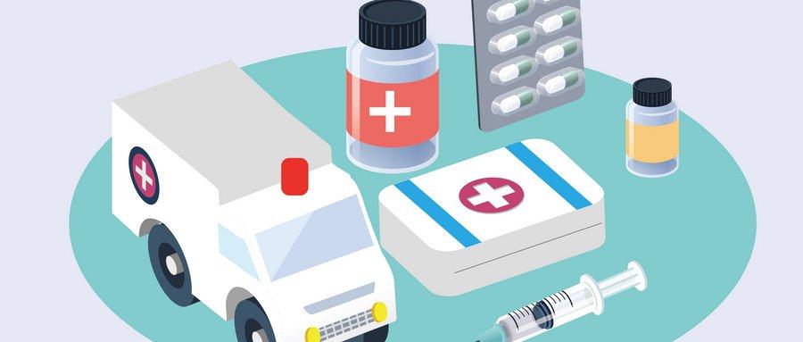 武汉生育保险与医疗保险合并指南(待遇标准)