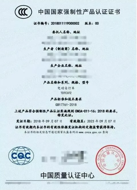 2021武汉电动车上牌指南(时间 地点 条件)