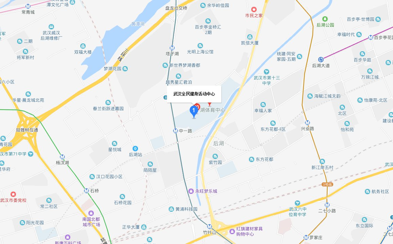 武汉全民健身中心在哪下车 怎么走