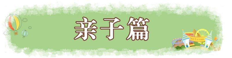 武汉景点美食亲子特惠合集(不断更新中)