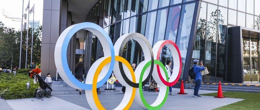 2021东京奥运会最新消息(持续更新)