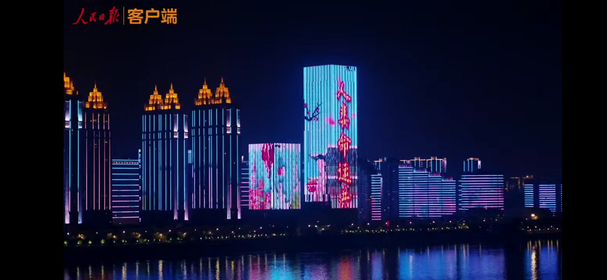 武汉重启灯光秀直播时间+入口