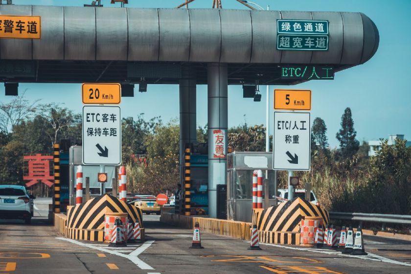 2020年国庆期间高速公路免费时间是按进口还是出口?
