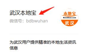 2019武汉中秋长江灯光秀时间及观赏方式推荐