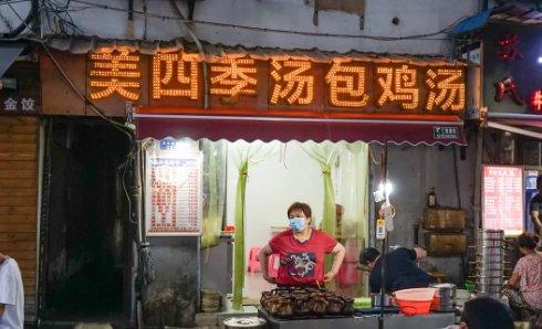 武漢大成路美食攻略 大成路好吃店推薦