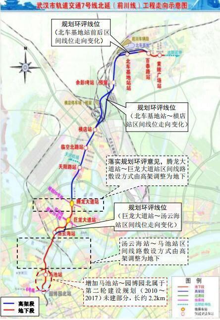 武汉地铁20号线路图_武汉7号线北延长线最新消息(通车时间+站点+线路图)- 武汉本地宝