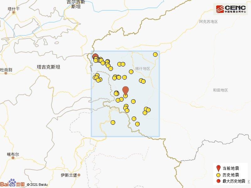 4月22日新疆喀什地区塔什库尔干县发生3.1级地震