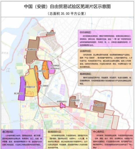 芜湖自贸区具体位置在哪?(附详细示意图)- 芜湖本地宝