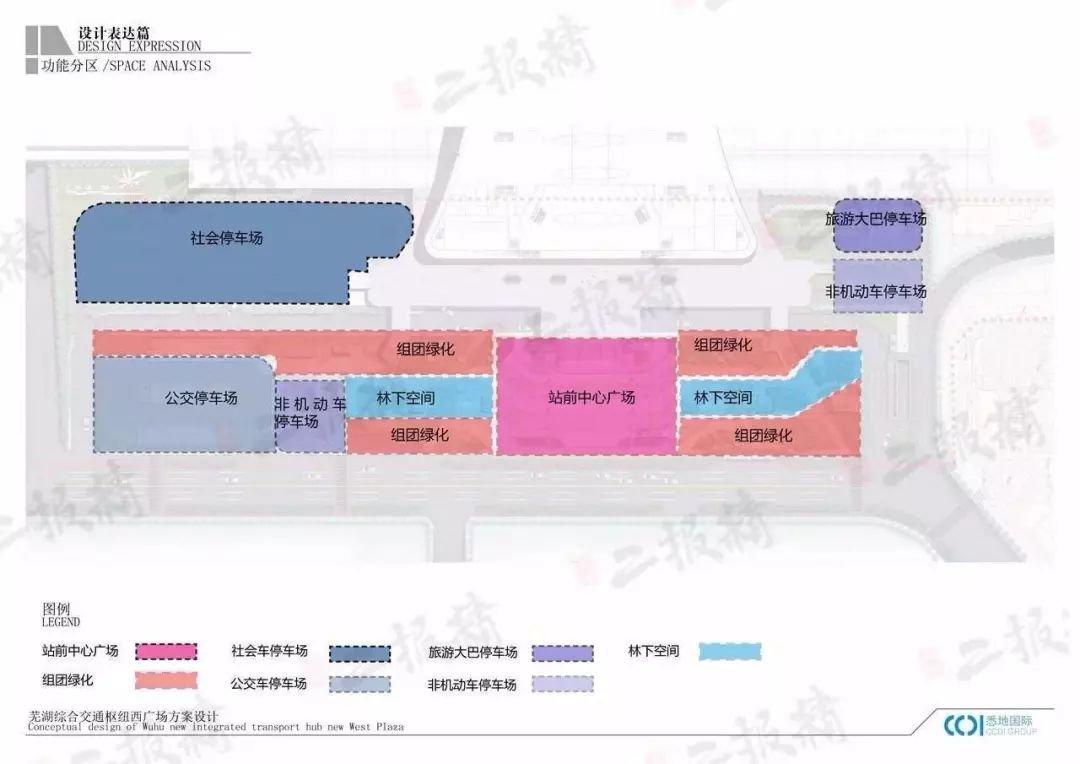 芜湖火车站西广场最新进展