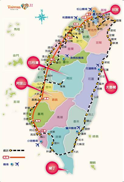 台湾自由行签证怎么办理(开放城市+办理材料)