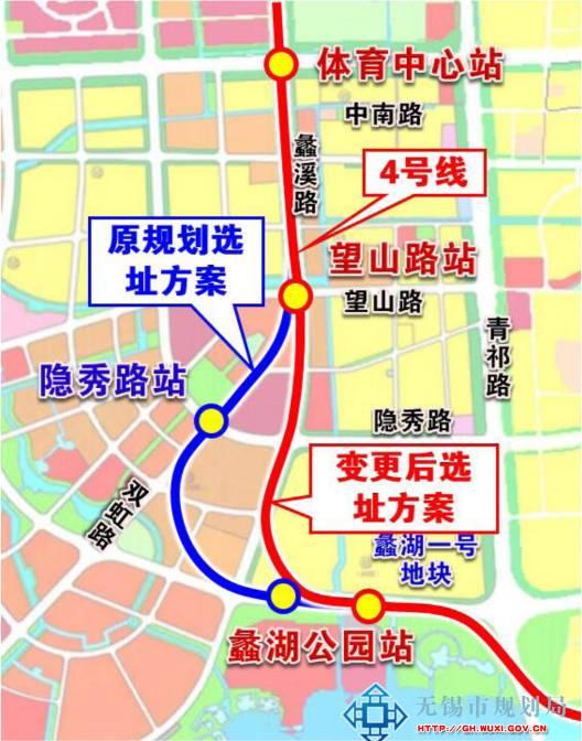 无锡地铁4号线规划图