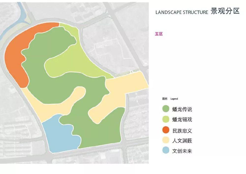 江阴蟠龙山公园规划详情