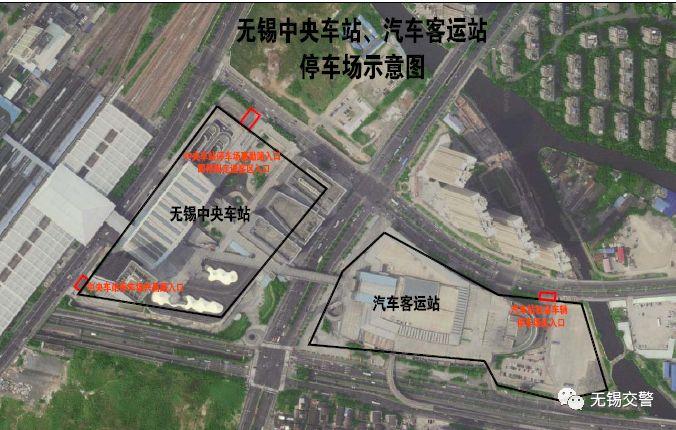 无锡车站地区停车攻略(出入口 示意图)