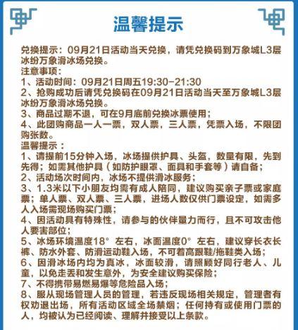 2018无锡万象城中秋雪仗趴(时间+门票+报名)