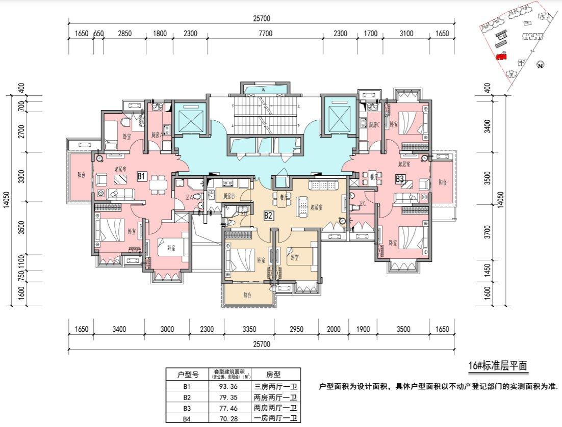 无锡共有产权房户型图