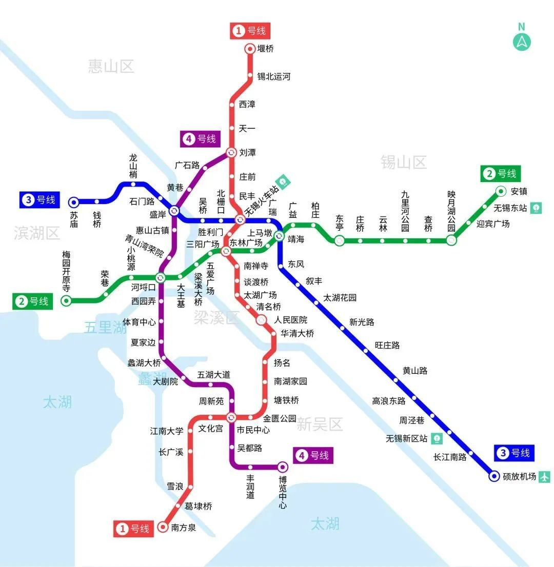 2020无锡地铁3号线一期试乘活动最新消息(持续更新)