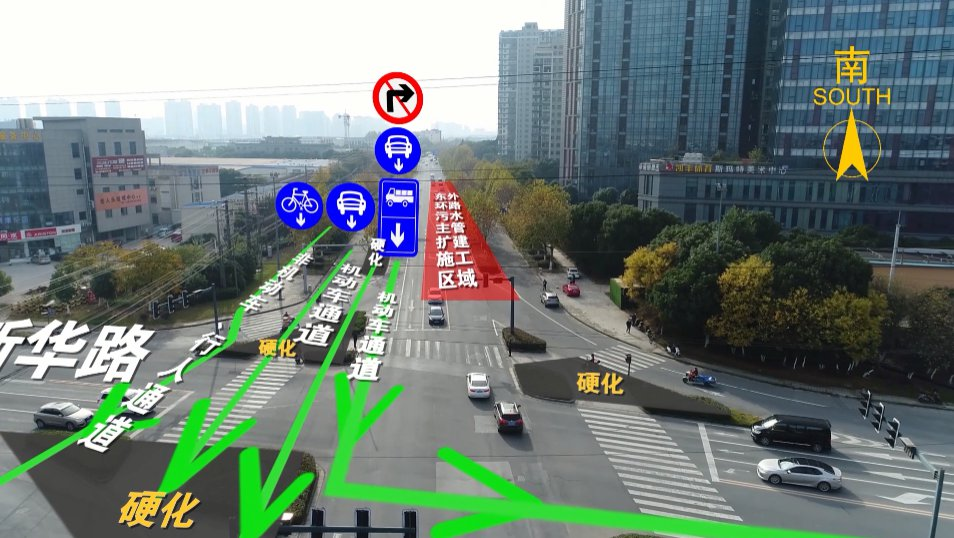 江阴东外环路(芙蓉大道至延陵路路段)半封闭施工 绕行攻略