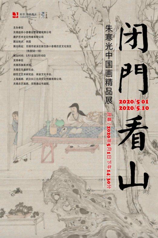 2020无锡小娄巷五一活动(时间 活动详情)