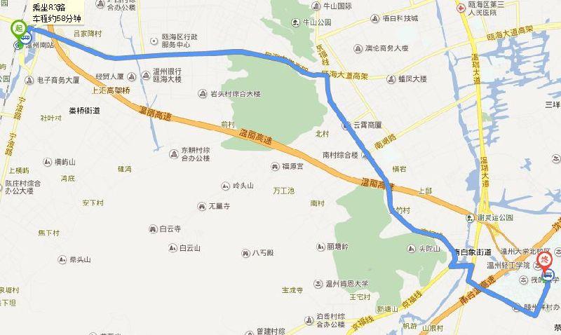 温州南站到温州大学城怎么走