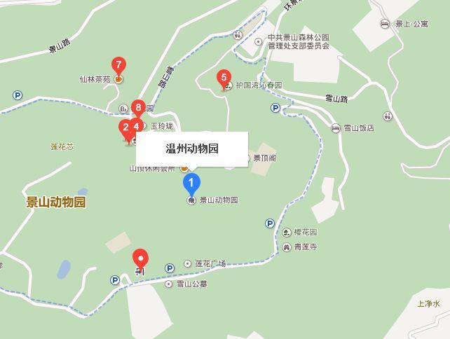 温州交通 温州热门地图 温州旅游地图 > 温州动物园地图        温州