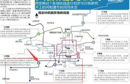 西安地铁14号线最新消息(线路图+站点+开通时间)