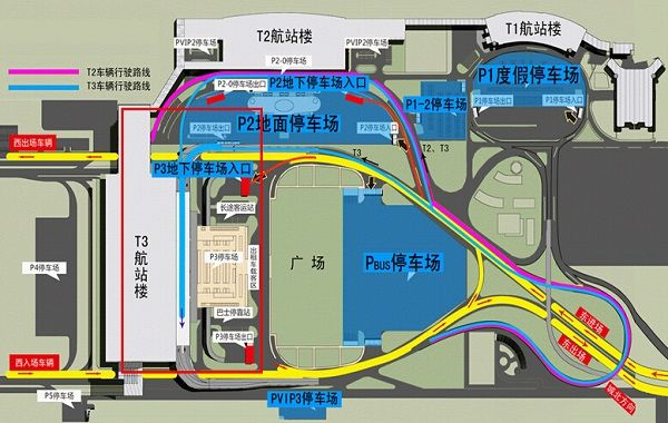 西安咸阳机场t3停车场示意图
