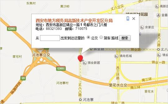 西安环山路户县段