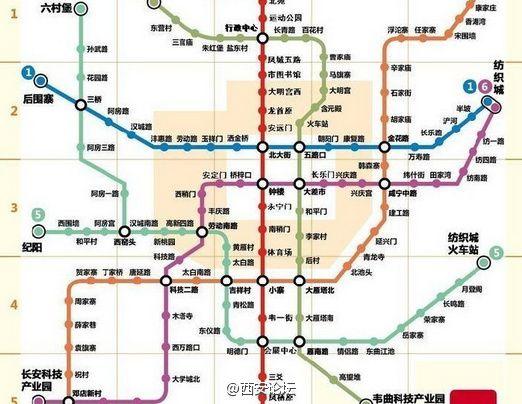 西安地铁6号线计划2020年开通试运营