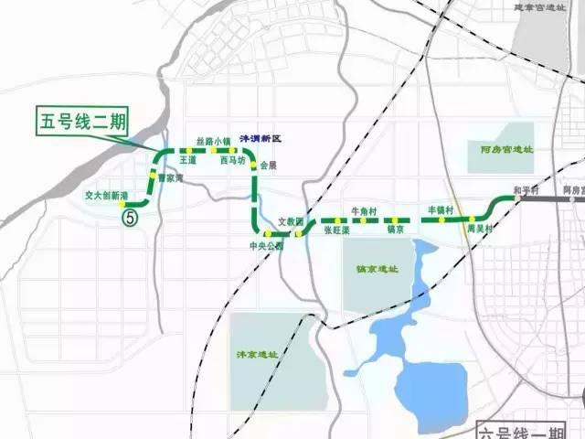 (5号线二期最新线路图)-西安地铁5号线二期最新消息图片