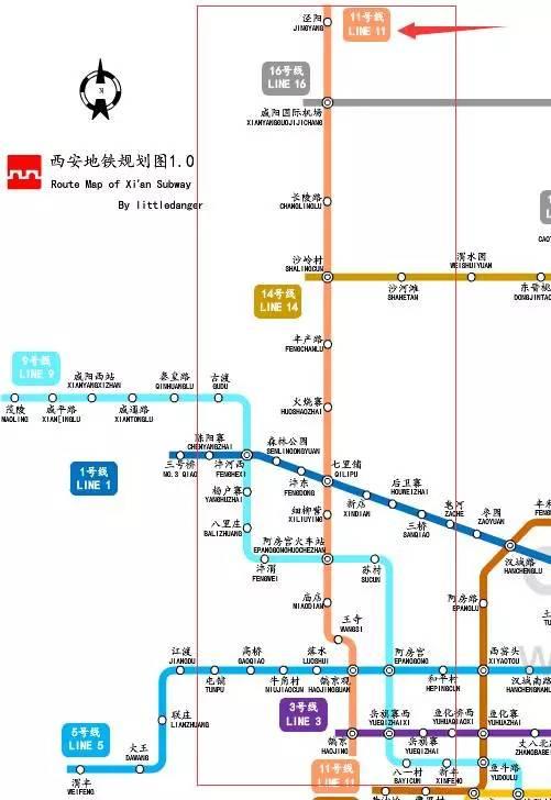 (地铁11号线线路图)-西安地铁11号线开工时间图片