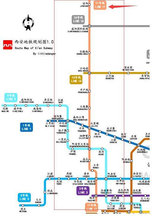西安地铁11号线换乘站点