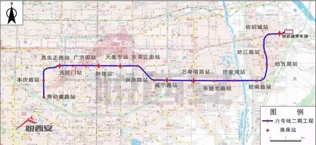 (西安地铁6号线二期线路图)-西安地铁6号线二期开工时间图片