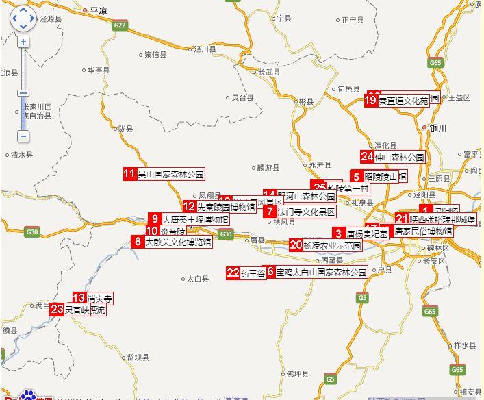 2016陕西旅游年票咸阳宝鸡景点