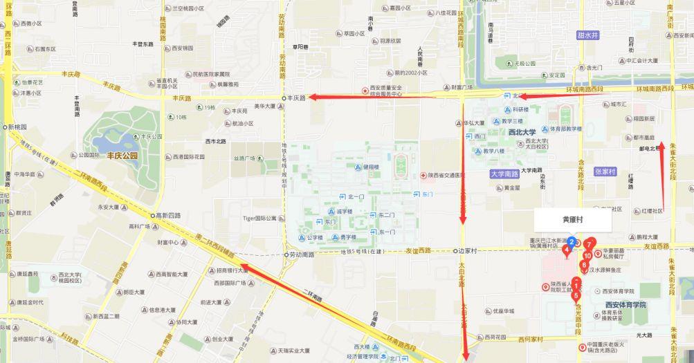 西安地铁五号线黄雁村站即将围挡施工