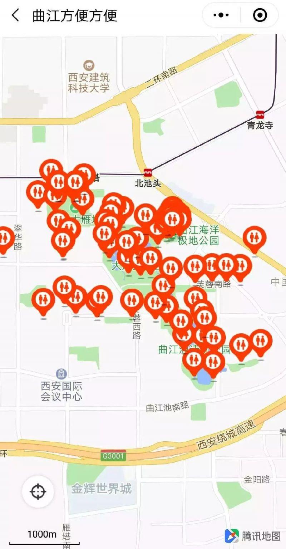西安曲江新区怎么找厕所