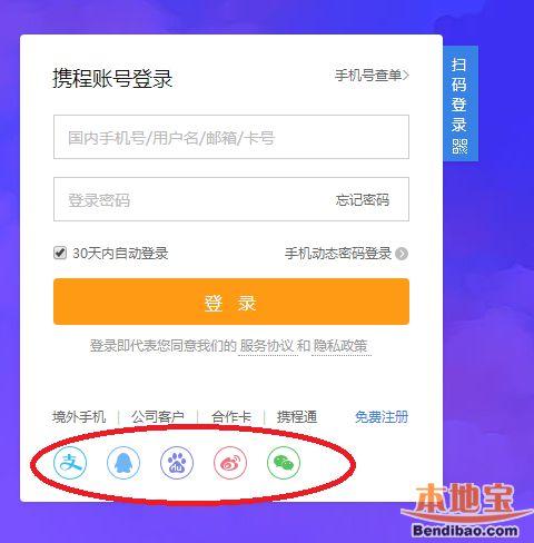 2018陕西自然博物馆门票携程购买指南(价格 操作)