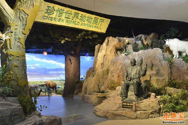 2018陕西自然博物馆暑假游玩攻略(门票+地址+展馆)