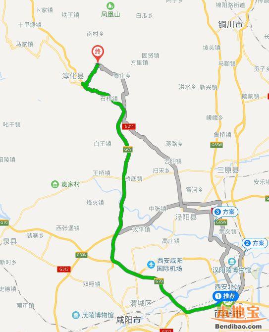 陕西省西安市灞桥区   自驾路线:西安——凤城八路——北辰路——灞河