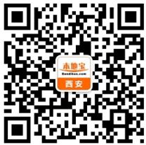 清凉避夏!2018西安大秦峡谷漂流游玩全攻略 (附购票)