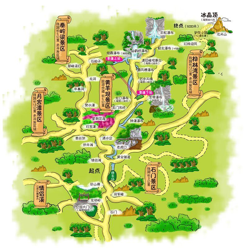 西安太平国家森林公园游玩攻略(门票 开放时间 交通)