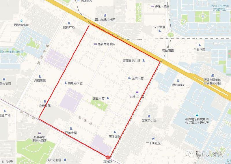 2018西安9月29日交通管制时间、区域