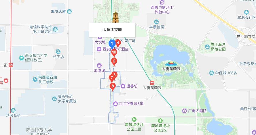 2019年12月5日起西安大唐不夜城不倒翁行为艺术演出时间及地点调整