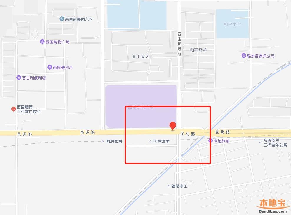 西安兵馬俑地鐵站叫什么名字