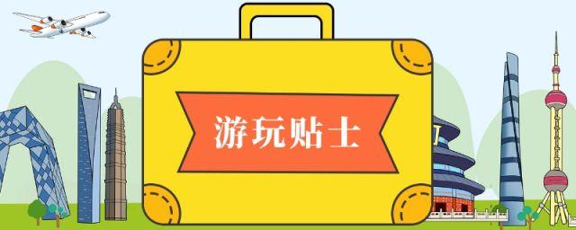 2021西安景區關閉最新消息(持續更新)