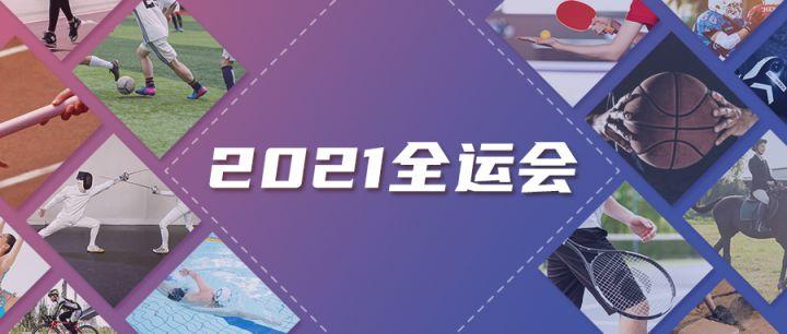 陜西全運通平臺注冊指南(入口+流程)